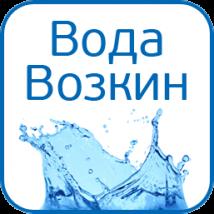 vodavozkin